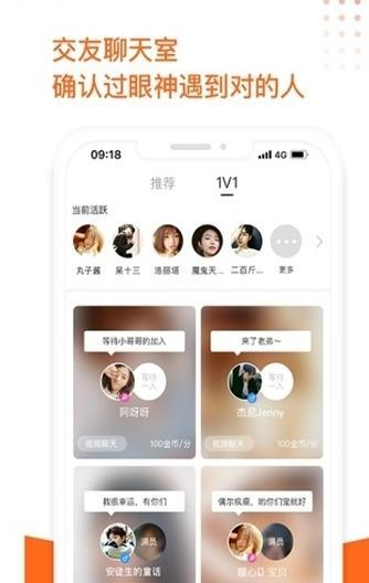 丝瓜社区app官网最新版本下载图片1
