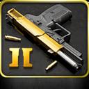 专业枪械模拟2
