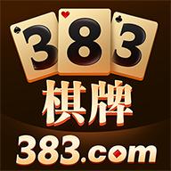 383棋牌苹果版