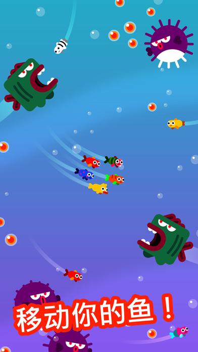 fishatipe