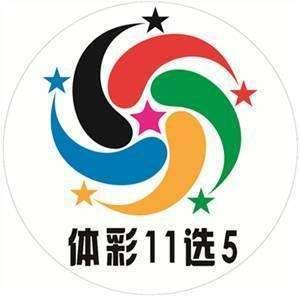 云南11选五