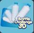 抖音跳瓶挑戰3D