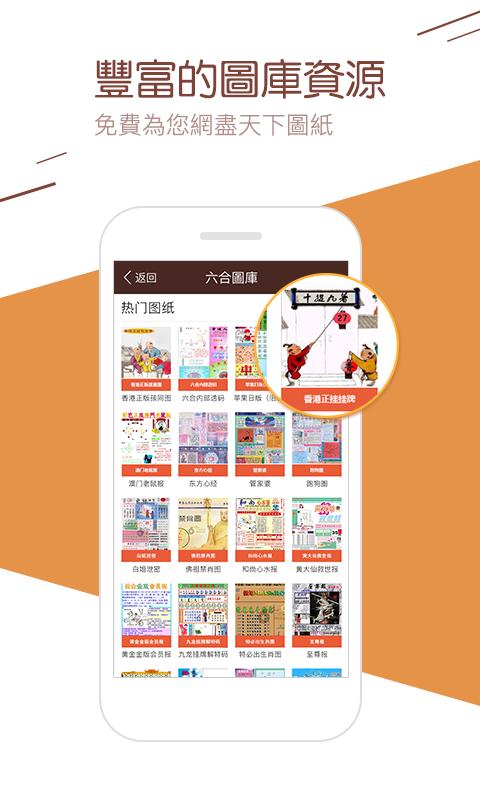 喜羊羊彩论坛app