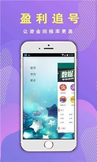 958彩票app最新下载_958彩票最新版下载