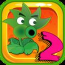 植物大戰地精2小游戲官方版