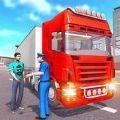 城市卡車自由模擬駕駛