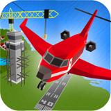 城市模拟配备游戏