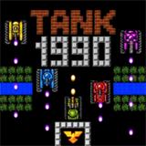 超级战斗坦克