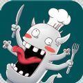 怪物餐厅破解版