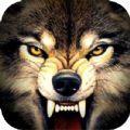 模拟狼生破解版