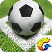 全民冠军足球 v2.0