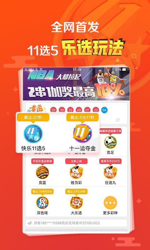 浙江12选5彩论坛