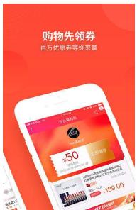 淘金猪是一款最新推出的省钱购物电商APP