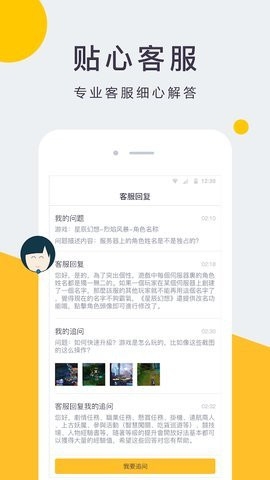 Eyougame平台