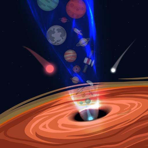 宇宙黑洞大作戰
