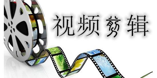 视频剪辑软件合集