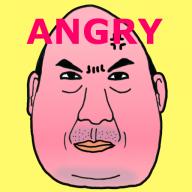 生气的大叔