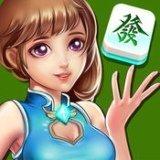 震东济南麻将app