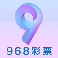 968彩票