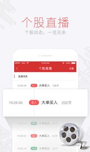 金罗盘app是一款金融理财软件