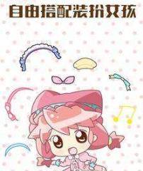 美少女装扮化妆APP是一款非常可爱卡通的手机壁纸软件