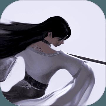 弈剑官网版