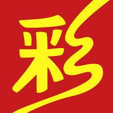 七星彩精彩论坛华南版