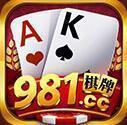 981棋牌安卓版