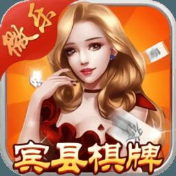 宾县棋牌app