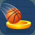 篮球无底洞