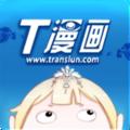 青之蓝漫画