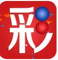 中彩论坛app