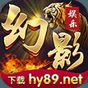 幻影娱乐app