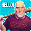 冷静生气的邻居