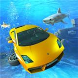 水下特技赛车