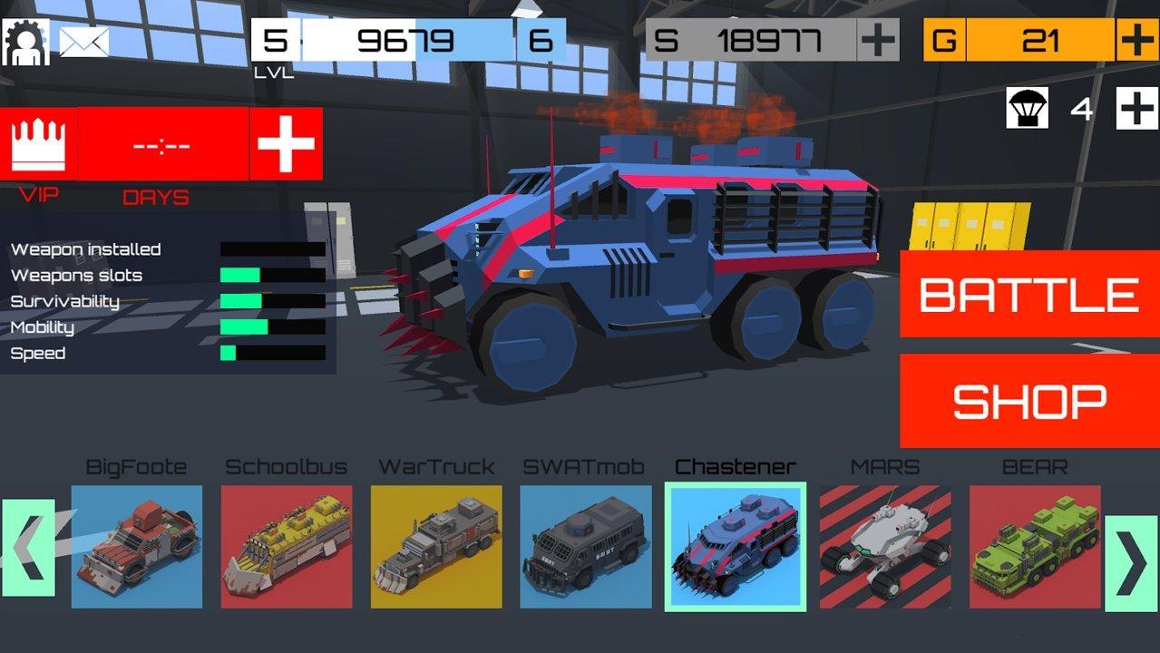 汽车未知的战场 Mod