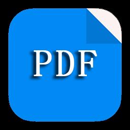全能PDF閱讀器