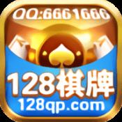 128棋牌游戏中心