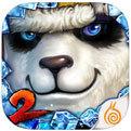 太极熊猫2 v1.5.1