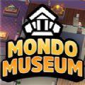 蒙多博物館