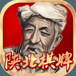 陕北棋牌游戏