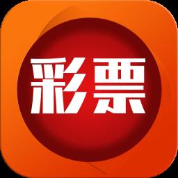 山东彩票app