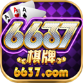 6637棋牌