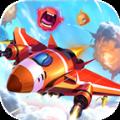 Boom Airplane
