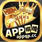 APP棋牌手机版