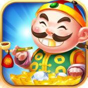 神人斗地主app