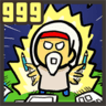 漫画家999