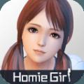homie girl