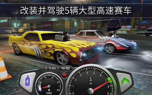 极速3D赛车修改版截图