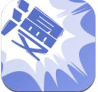 神鱼漫社app